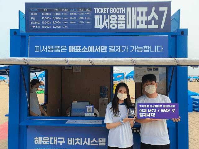 В Южной Корее начали принимать оплату в криптовалюте Ethereum (ETH)