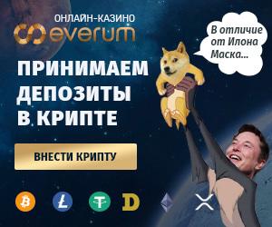 Криптовалютные игры