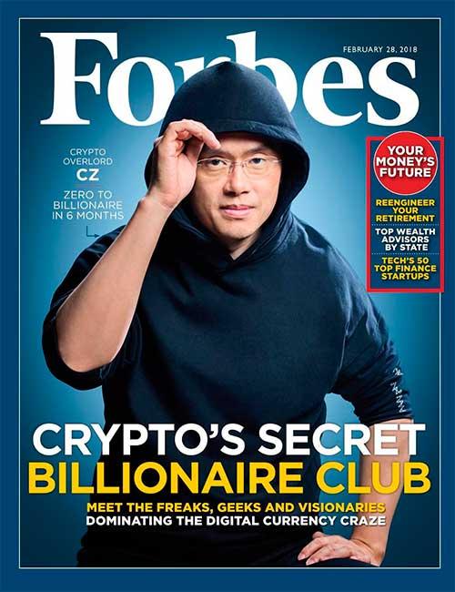 Рейтинг Forbes