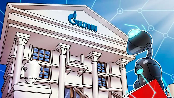 Газпром внедряет блокчейн