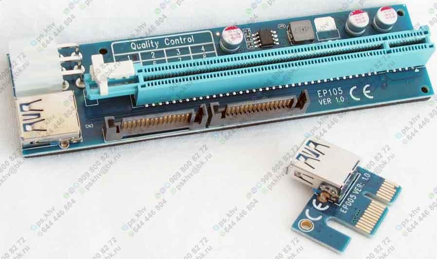 Голубой полнопрофильный райзер с DC-DC преобразователем и 2ми видами доп.питания 6pin/Sata15pin