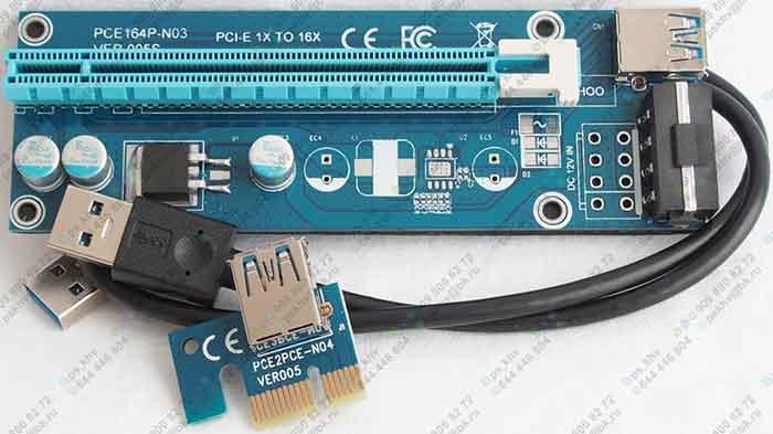 Голубой полнопрофильный райзер PCE164P-N003 VER005S