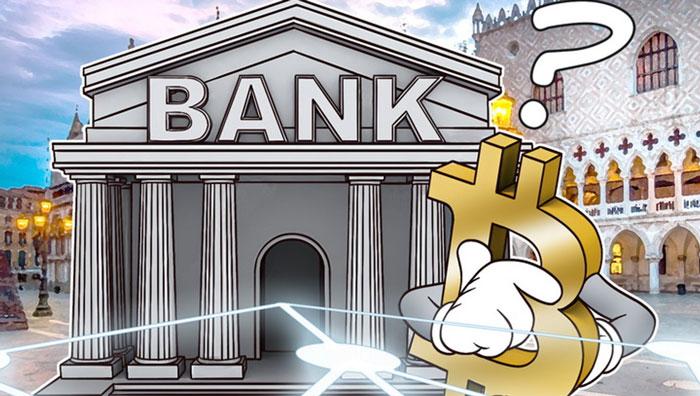 Биткоин в банке