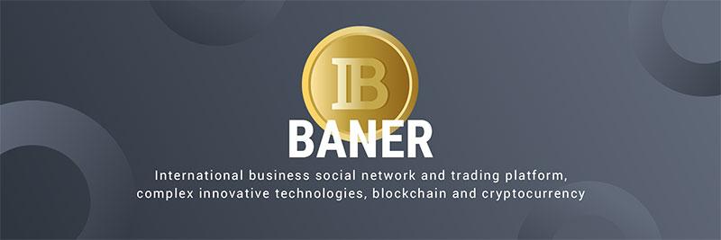 Проект BANER - социальная сеть для бизнеса