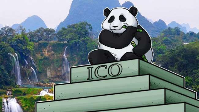 Рейтинг ICO криптовалют