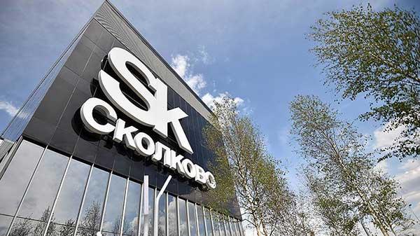 ICO в Сколково