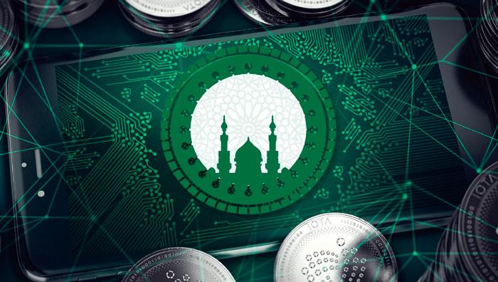 Исламская криптовалюта