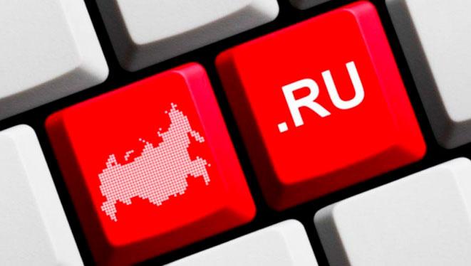 Изоляция интернета в России
