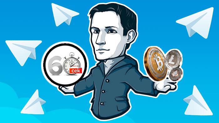 Как купить Биткоины через телеграм?