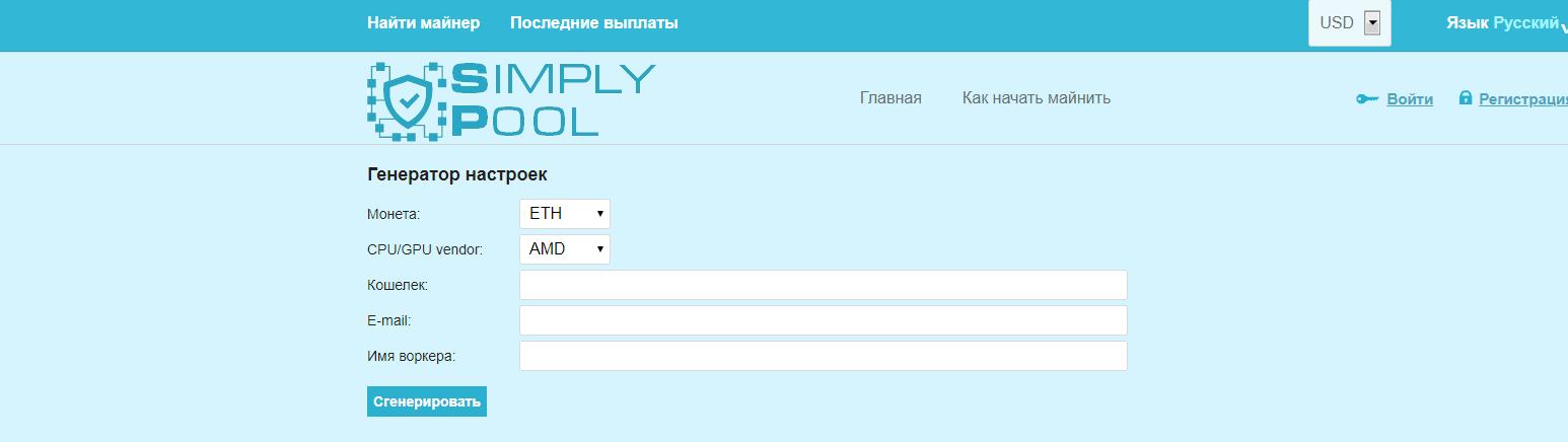 Начало майнинга на пуле SimplyPool
