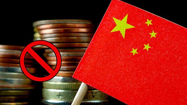 Расследование в Китае ICO