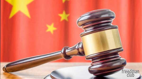 Закрытие криптобирж в Китае и запрет на проведение ICO