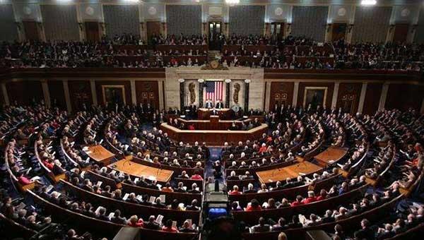 Конгресс США обсуждает биткоин
