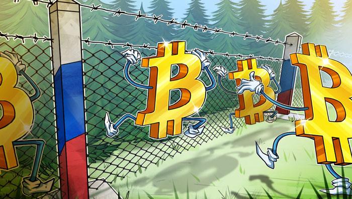 Контроль за криптовалютой в России