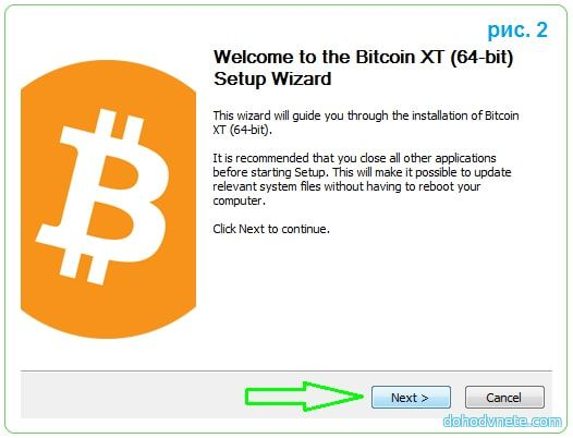 Запускаем установку кошелька Bitcoin Cash