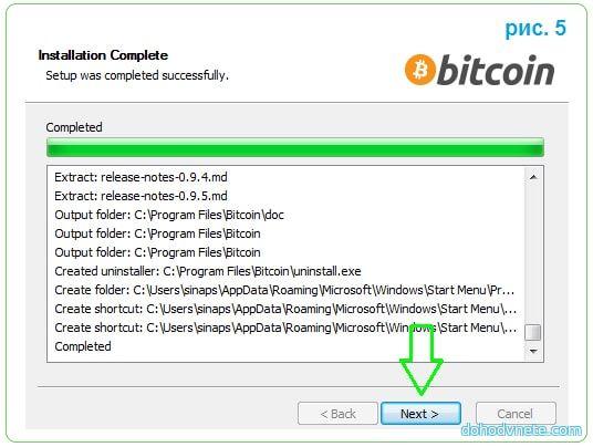 Изображение - Как завести биткоин кошелек регистрация koshelek-bitcoin-cash5