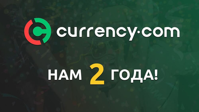 Криптобиржа токенизированных активов Currency.com
