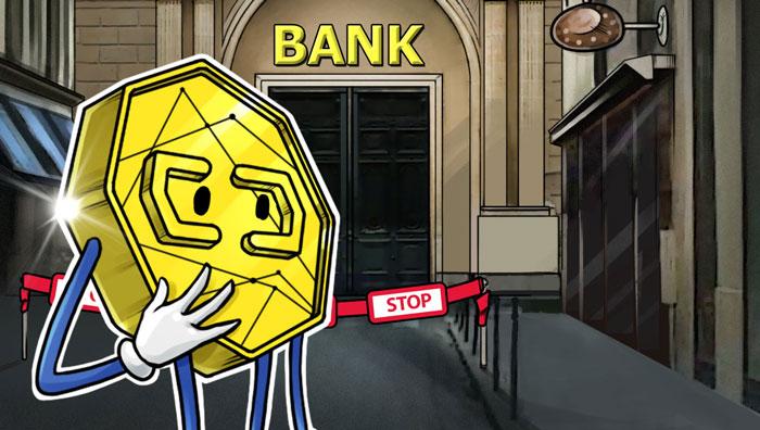 Банки работающие с криптовалютой