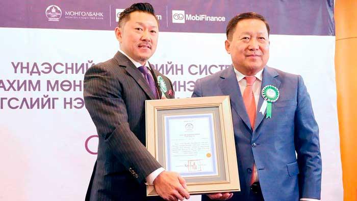 Криптовалюта в Монголии
