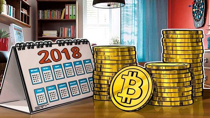 Криптовалюта в 2018 году