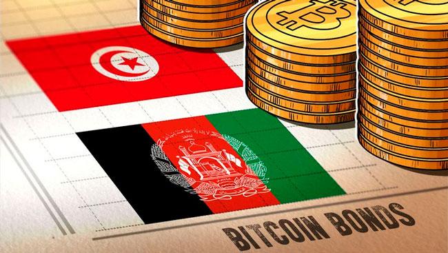 Криптовалюта в Тунисе и Афганистане