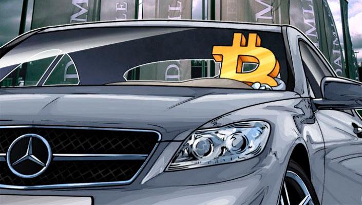 Криптовалюта в автомобилях Mercedes-Benz