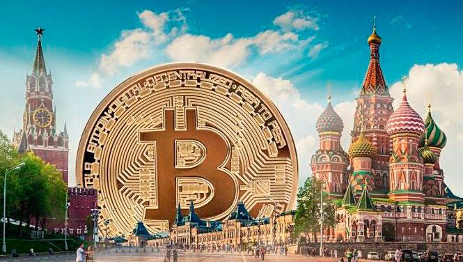 Криптовалюта в РФ