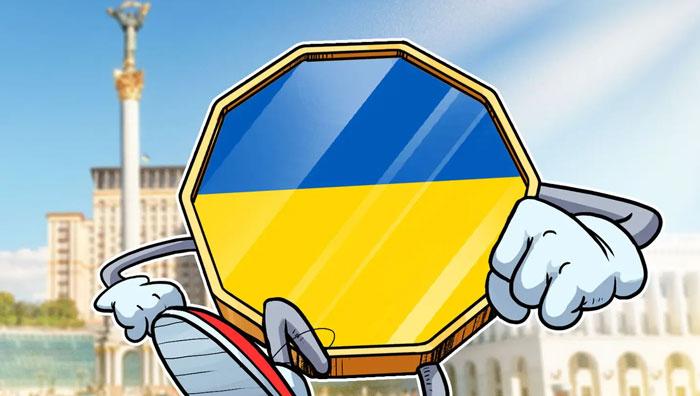 Закона «О виртуальных активах» в Украине