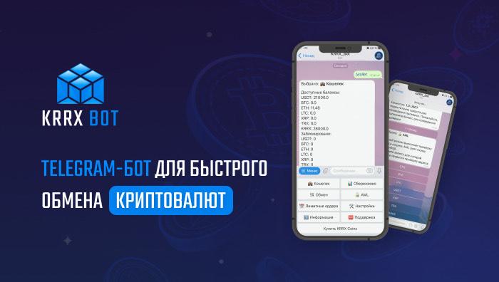 KRRX_Bot