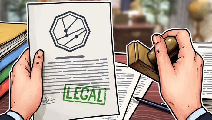 Легализация биткоина
