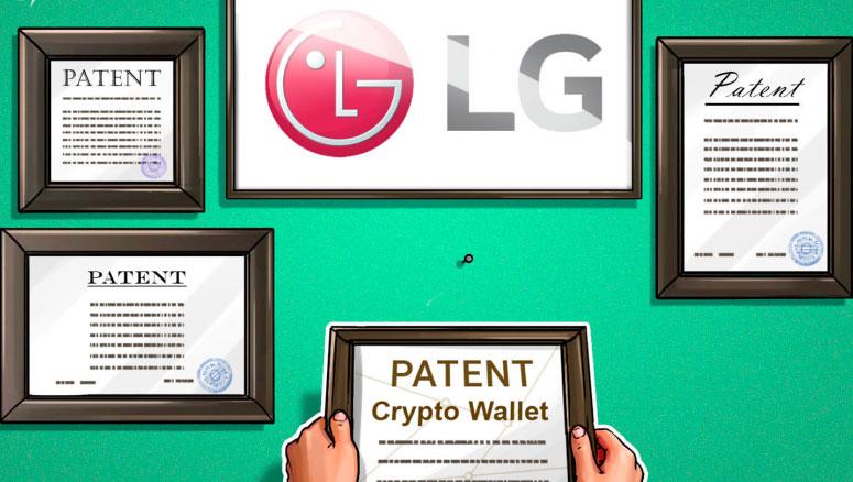 Криптовалютный патент LG