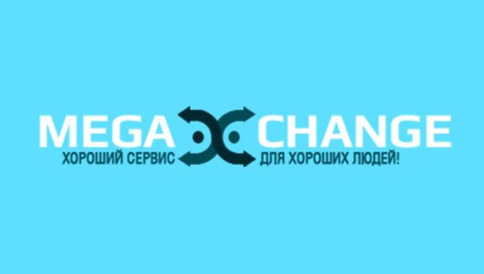 Криптовалютный обменник Megaxchange