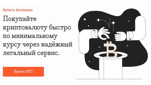 Криптоплатежный сервис Mercuryo