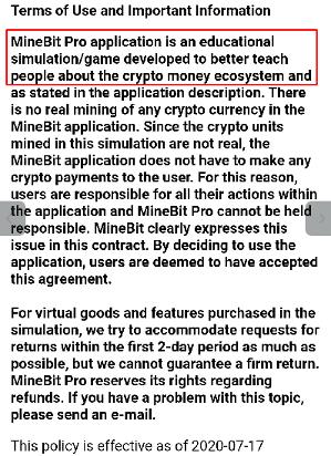 Условия пользования MineBit Pro