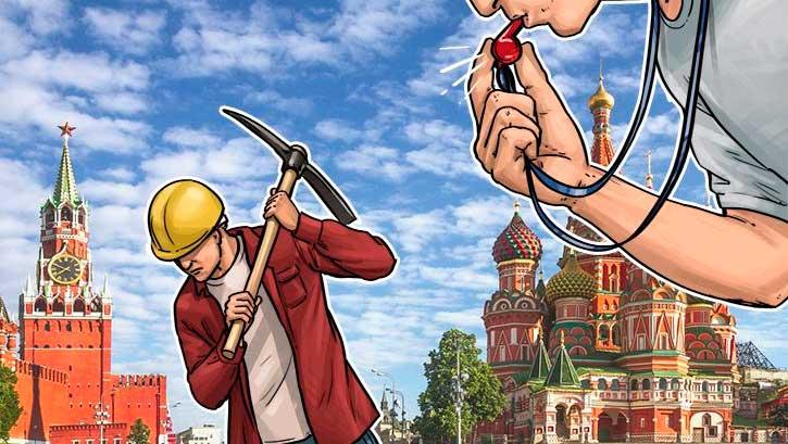 Контроль майнинга в России