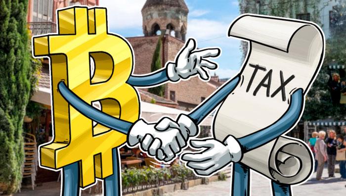 Налоги на криптовалюту
