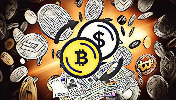 Обмен цифровых валют