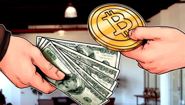 Обмен криптовалюты на фиат