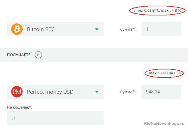 Bitkoin-обменник Makoli