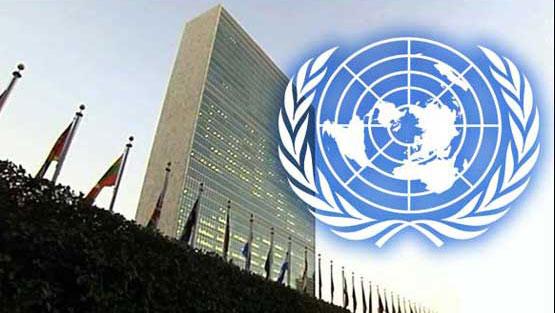 ООН и блокчейн