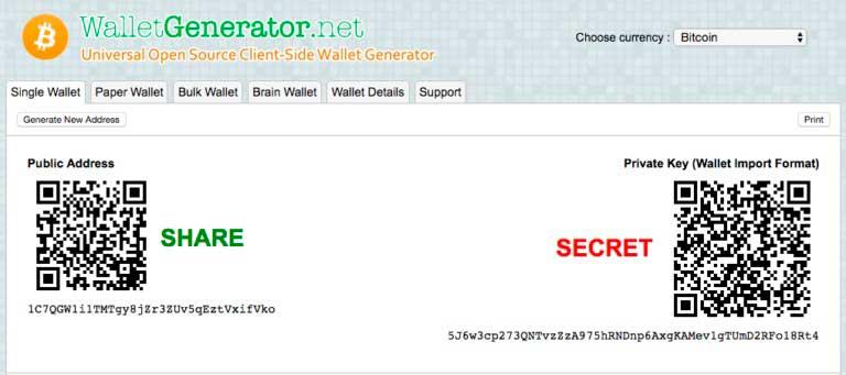 Сервис бумажных крипто-кошельков WalletGenerator