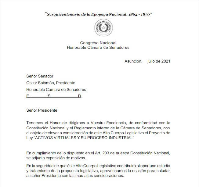 Законопроект по регулированию биткоина в Парагвае