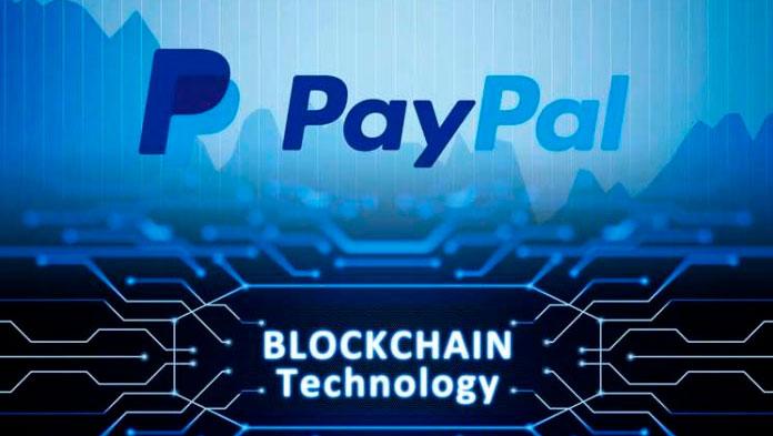 PayPal блокчейн