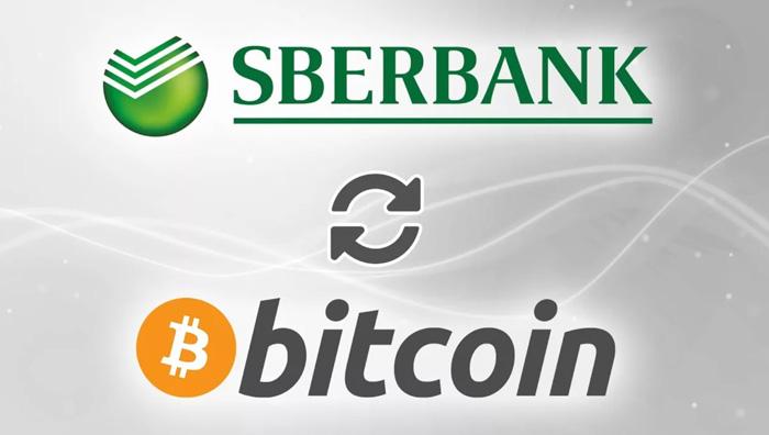 Покупать и продавать крипту через Сбербанк
