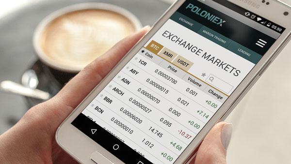 Приложение биржи Polonix