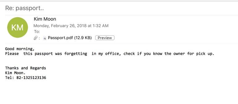 Шаблон спамных писем с ComboJack