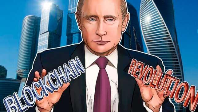 Отношение Владимира Путина к криптовалюте