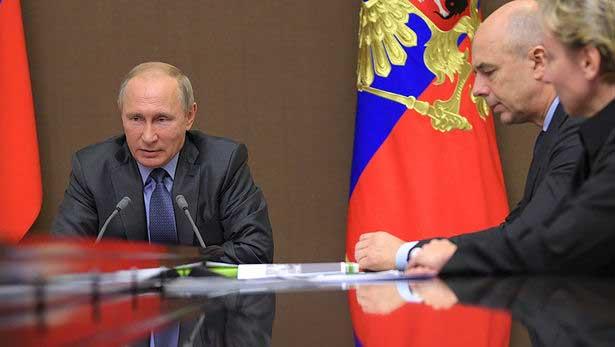 Путин с заявлеием о торговле криптовалютой