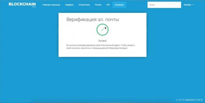Изображение - Как завести биткоин кошелек регистрация registraciya-bitkoin-koshelka5