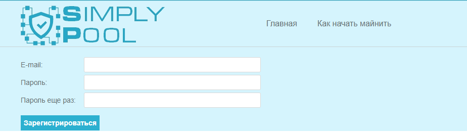 Регистрация на пуле SimplyPool